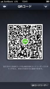 l_mm_line2-10