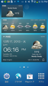 weather_1